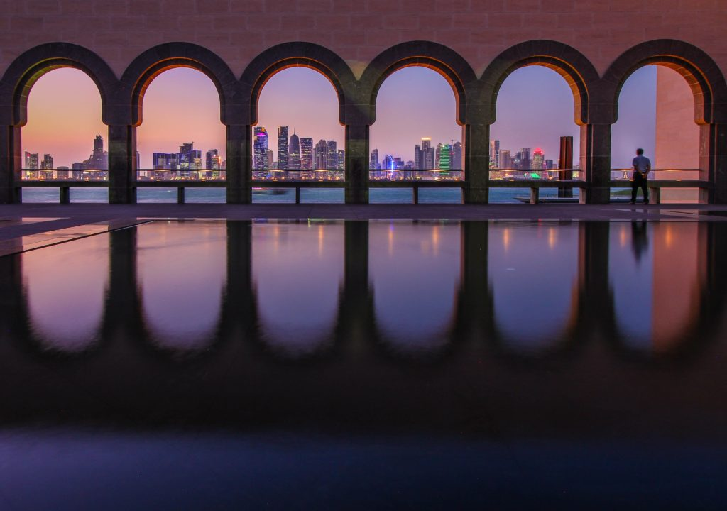 View of Doha skyline